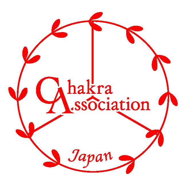 チャクラ協会